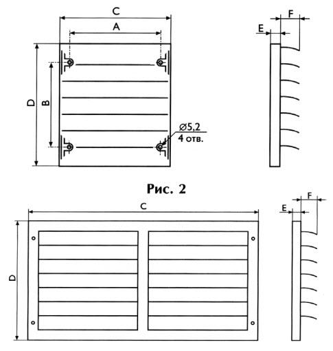 Инерционные решетки VK, габаритные размеры