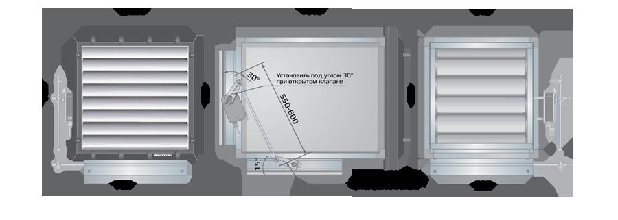Воздушно-отопительный аппарат PROTON VK 300 c приточной камерой